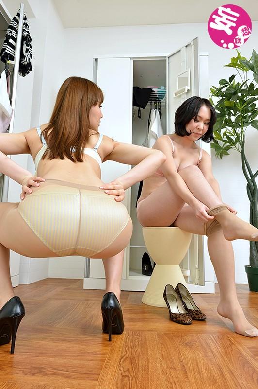 Japanese ladies in their tights.